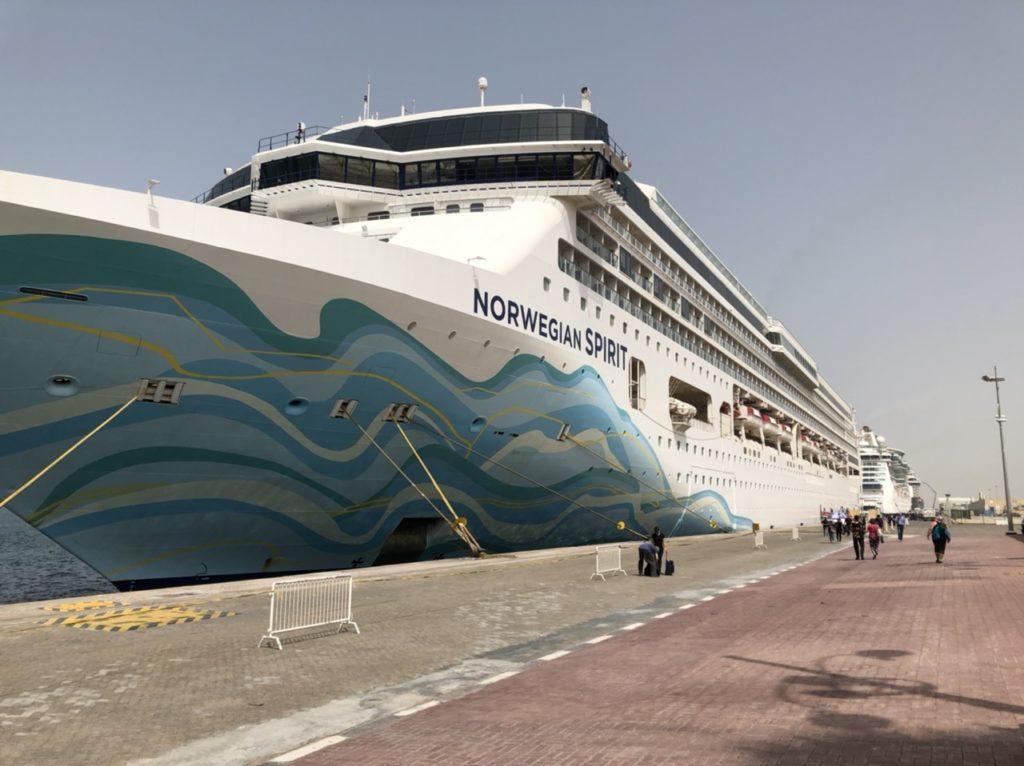 The hopefully-avoiding-coronavirus cruise ship!